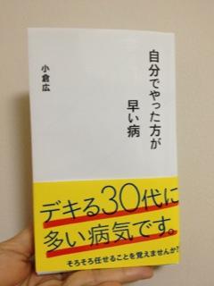 image-20121017093349.png
